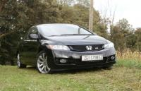 Honda Civic Coupe SI  (Type R)