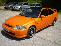 Honda Civic Coupe 1.6 i