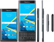 Blackberry mobiteli - oglasnik Njuskalo hr