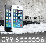 APPLE IPHONE 4S 8GB T-COM VAKUMIRAN RN. GARANCIJA