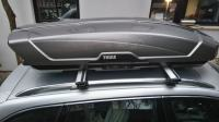 THULE  MOTION XT-XL SIVI-NOVI MODEL Ksaverska c.41 slit.hr  4164,00 kn