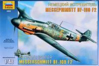 Maketa avion Messerschmitt Bf 109 F-2   1/48