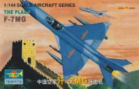 Maketa avion Fighter Chengdu J-7MG/F-7MG  1/144