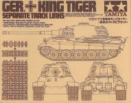 Tamiya 35165 King Tiger Separate Track Links - segmentirane gusjenice