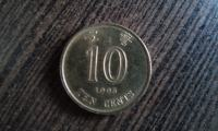 HONG KONG- 10 CENTS