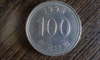 JUŽNA KOREJA- 100 WON, 1995 i 1999..g.