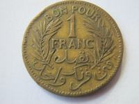 Tunisia 1 franc 1945.(1921.-1945) Chambers of commer.coinage KM#247