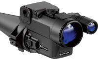 Noćna optika Pulsar Forward DFA75 Night Vision