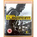 Operation Flashpoint Dragon Rising (PS 3)