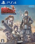Valkyria Chronicles - PS4