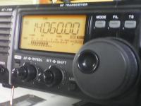 ICOM IC718 HF Transceiver