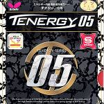 BUTTERFLY TENERGY 05 2.1