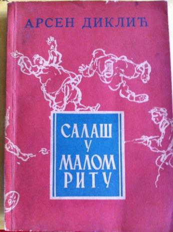 arsen-diklic-salas-malom-ritu-1-izdanje-