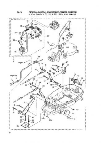 wiring diagram for 115 yamaha outboard with 1996 Johnson Outboard Wiring Diagram on Johnson Motor Wiring Diagram moreover 2011 Mercury Mariner Wiring Diagram likewise 1983 Mercury Outboard Wiring Diagram further Add A Battery Kit   120A besides Evinrude 7 5 Hp Outboard Motor.