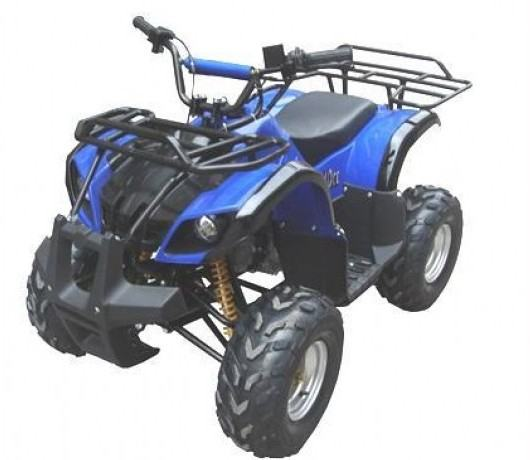 atv quad hummer 125 ccm novo garancija automatik 2012 god. Black Bedroom Furniture Sets. Home Design Ideas