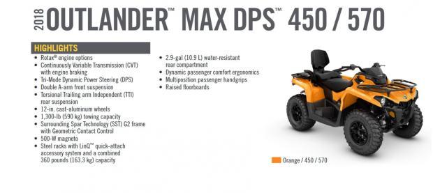 BRP CAN-AM Outlander MAX DPS 570 INT, 2017 god