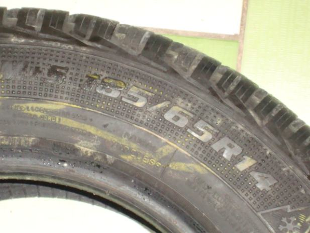 gume m+s gud yer 185/65 r14