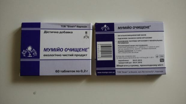 steroidne tablete
