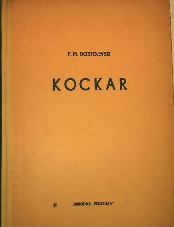 Dostojevski epub kockar