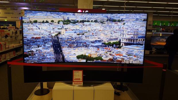 Lg 105uc9v Lcd Tv Flat 105 Zoll Uhd 4k 3d Najveci Lcd Tv U Europi