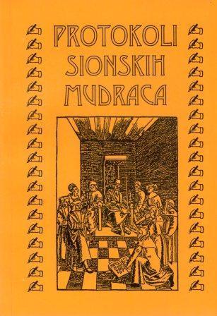 MUDRACA PROTOKOL PDF SIONSKIH