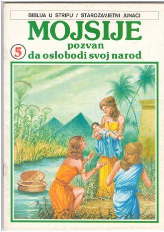 Biblija u stripu  Biblija-stripu-1981-krscanska-sadasnjost-zagreb-nudimo-15kom-slika-91310654