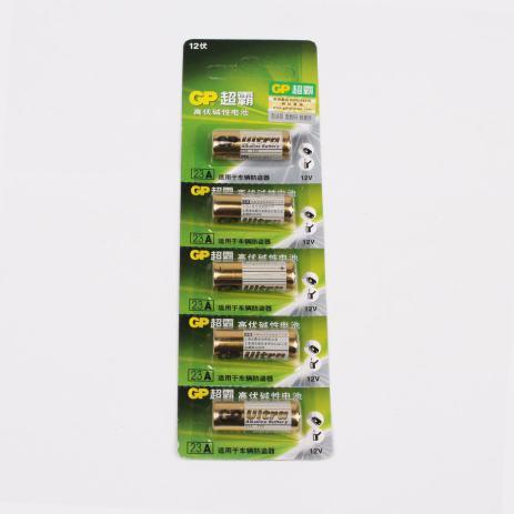 baterija 12v 23a 27a alkaline battery. Black Bedroom Furniture Sets. Home Design Ideas