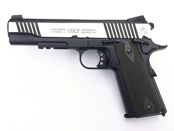 Cybergun Colt Rail Gun dual tone