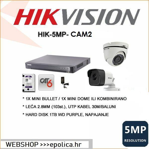 Komplet za videonadzor 5MP, 2 Kamere PLUG&PLAY !! AKCIJA !!