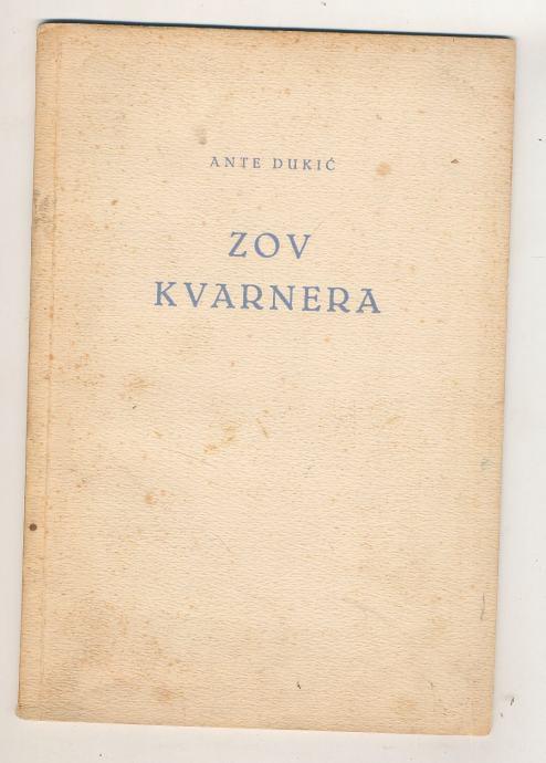 Ante Dukić Zov Kvarnera