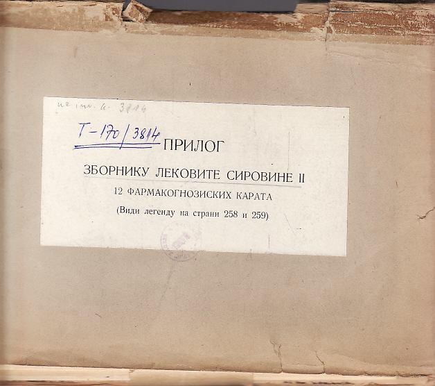 FARMAKOLOGIJSKE KARTE - Prilog Zborniku lekovite sirovine II