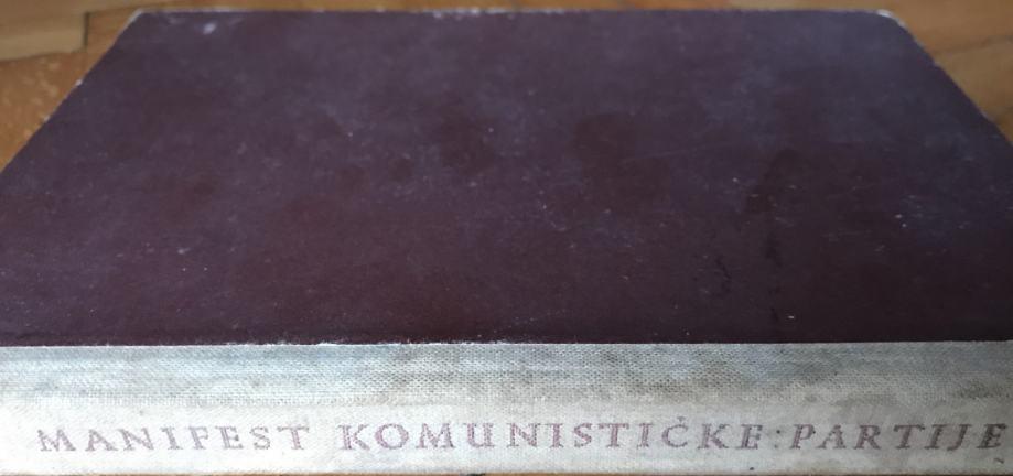 Manifest komunističke partije / 206 stranica tiskano 1948. godine / Pu