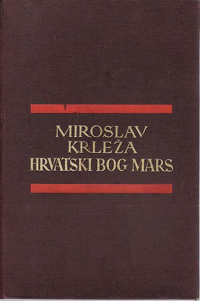 KRLEŽA: HRV. BOG MARS / KNJIGA LIRIKE / SIMFONIJE / ESEJI / U LOGORU
