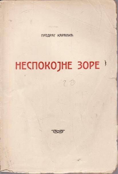 PREDRAG KARALIĆ - NESPOKOJNE ZORE - BEOGRAD 1932