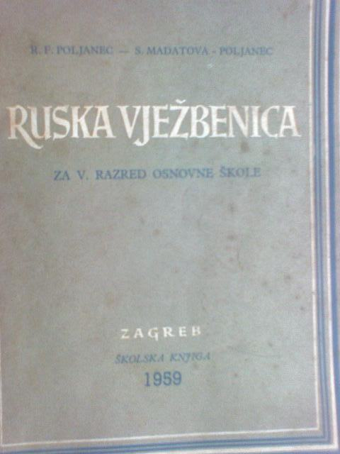 http://www.njuskalo.hr/image-w920x690/antikvarne-knjige/ruska-vjezbenica-1959-slika-6000747.jpg