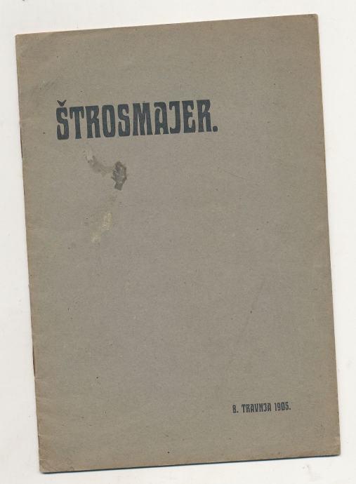 Štrosmajer knjižica