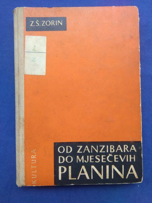 Z. Š. Zorin, autor Od Zanzibara do mjesečevih planina, KULTURA ZG 19