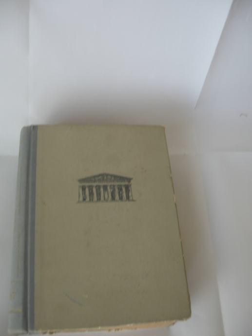 Zbornik Zagrebačke klasične gimnazije o 350-god. jubileju (1607-1957)