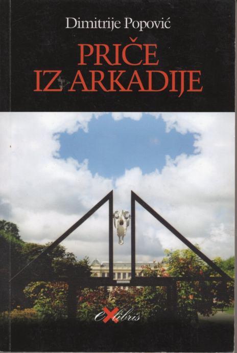 PRIČE IZ ARKADIJE - Dimitrije Popović