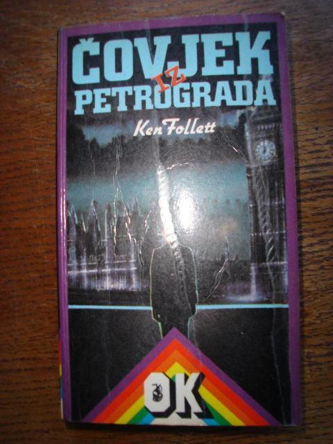 Ken Follet: Čovjek iz Petrograda