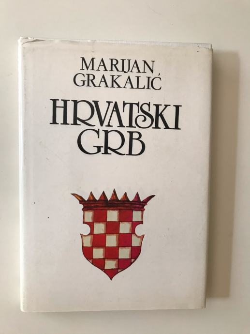 Marijan Grakalić:Hrvatski grb