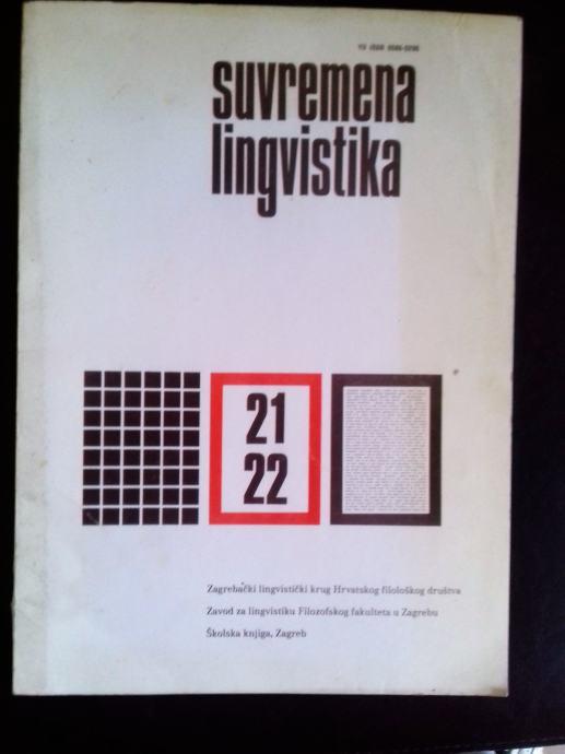 Casopis Suvremena Lingvistika Zagreb 1980 81 Br 21 22