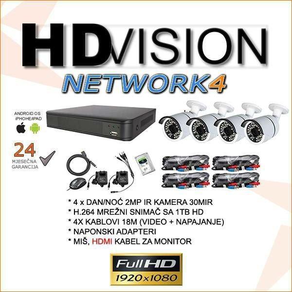 Video nadzor, 4 kamere, hard uključen
