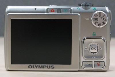 Fotoaparati i oprema