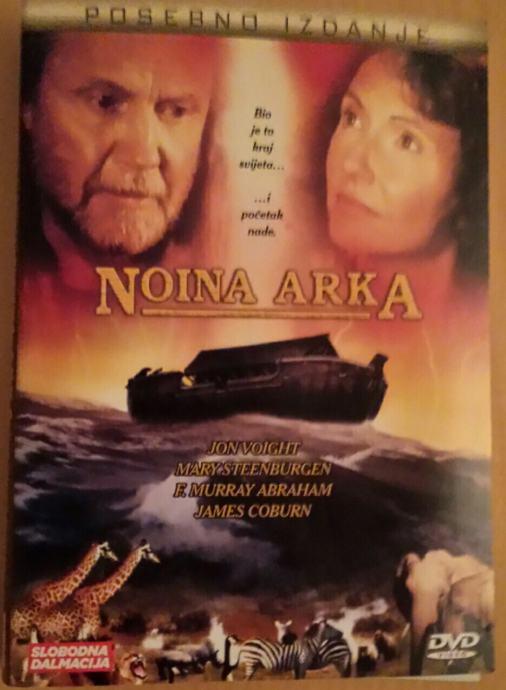 NOINA ARKA - DVD posebno izdanje