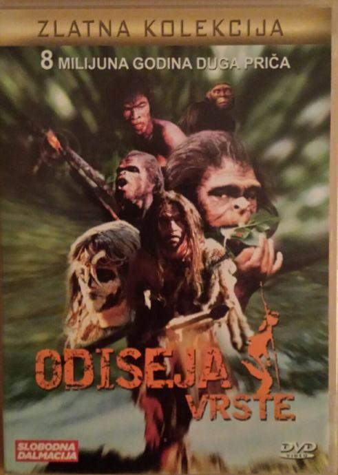 ODISEJA VRSTE - DVD ZLATNA KOLEKCIJA