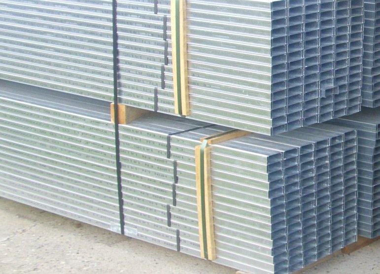 Metalni profili za suhu gradnju