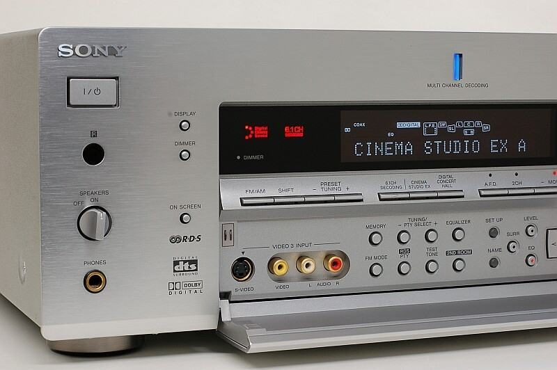 Sony STR-DB1070 QS 6.1