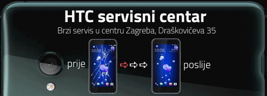 Servis mobitela HTC Zagreb centar