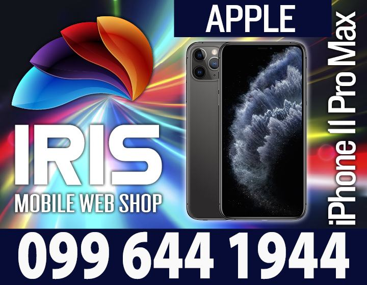 IPHONE 11 PRO MAX 256GB SPACE GRAY,VAKUM,R1,RACUN BRZA DOST. ZG HP EP